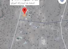 ولاية  بركاء /العقدة الثالثة كورنر على شارعين مساحة 648 ركز في موقع الارض