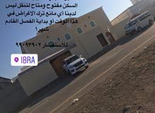 Best property you can find! villa house for rent in Ath Thabti neighborhood