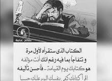 مدرس أردني الجنسية لتأسيس اللغة العربية والرياضيات وتدريسها