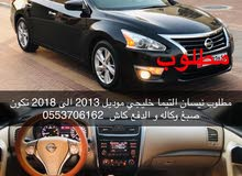 Looking for Nissan Altima 2013-2018