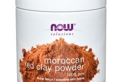 مسحوق الطين الأحمر المغربي (170 غرام)