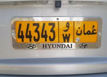 special plate number 44343