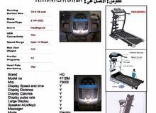 للبيع جهاز treadmill للياقة البدنية