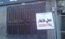 محل للإيجار في وسط البلد جدة