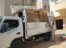تحميل وتنزيل البرامج واحدث house shifting carpenter عام اثاث نقل عام