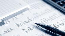 مكتب صوفان للاستشارات المكحاسبية و الضريبية و التدقيق