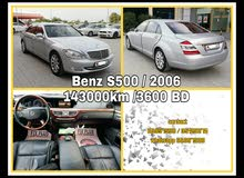 Mercedes-Benz S 500 2006 model for sale