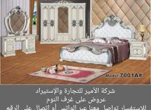 غرف 0507434789وليد