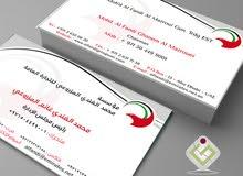 تصميم الشعارات بابوظبي الامارات السعودية الكويت