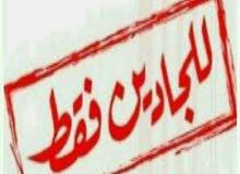 شقه للايجار جابر الأحمد قطعه5