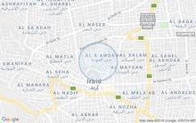 مكاتب ومحلات تجارية في اربد للايجار