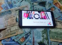 تسويق بدخل شهري لا يقل عن 300 دينار