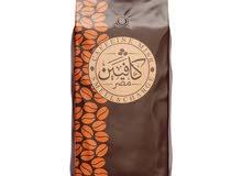 قهوة كافيين مصر.