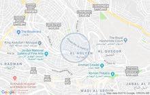 شقة في جبل الحسين للبيع