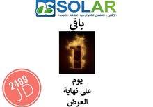 طاقة شمسية للكهرباء توفير الكهرباء خلايا شمسية