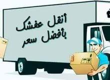 نحن من أوائل شركات النقل في مصر