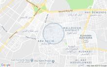 عمارات أبو سليم تبعد عن مسجد الزبير 50 متر