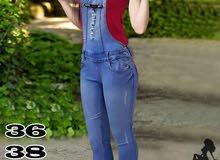 أفرول جينز.