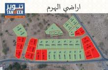 مخطط سكني في الهرم بمواصفات عالية الجوده