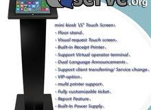 كيوسك-صغير-ميني-كيوسك-mini-kiosk-q-system