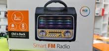 راديو على شكل تراث
