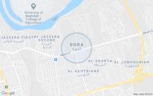قطعة ارض للبيع في بغداد
