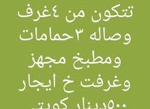 شقه قسايم العثمان ق5   3 غرف 2 حمام صالة مطبخ بلكونة  دور ثان درج بدون مكيفات مس