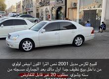 للبيع لكزس 430 2001