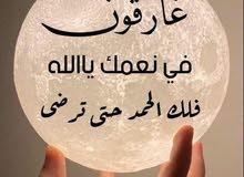 السلام عليكم ورحمة الله وبركاتة .