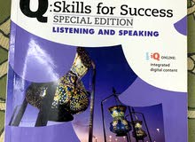 ‏Q skill for success Level 4