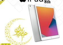 IPAD 8 WIFI 32G ايباد 8 بدون خط مكفول داخل عمان