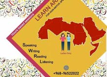 Learn Arabic for non-native speakers