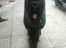 دراجه كامكو 90