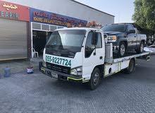 ريكفري ابوظبي 0559227724