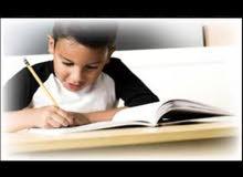 معلم على استعداد لتدريس الطلاب الذين يعانون من صعوبات التعلم وبطء التعلم والتأخر