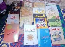 15 كتاب
