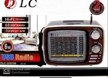 مشغل صوتي وراديو