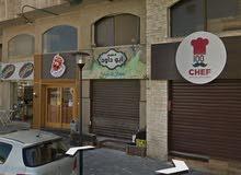 مطعم للبيع في موقع مميز