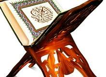 محفظ قرآن بأحكام التجويد ومؤسس في القراءة والكتابة