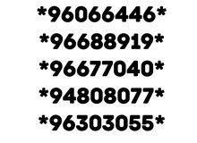أرقام اوريدو مميزة اختر الأجمل بسعر معقول