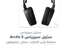 Headset Used for sale directly from the owner in a special price