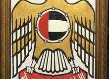 لوحية شعار الامارات