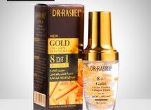 سيروم شعر DR.RASHEL بالذهب والكافيار والكولاجين