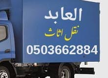 Al Abid Movers And packers