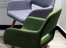 Modern Side Chair - Grey and Green