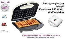 Kenbrook 750 Watt Waffle Makerماكينه وافل