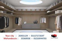دواليب خشبية لغرف النوم