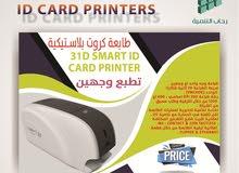 طابعة الكروت البلاستيكية سمارت SMART-31D Id Card Printer وجهين او وجه واحد