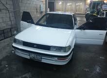 190,000 - 199,999 km mileage Toyota Corolla for sale