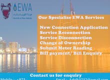 Clearing All EWA Transactions